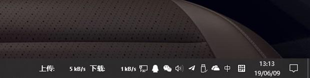 修改windows电脑版QQ和微信通知栏图标